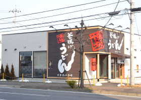 イチカバチカ 高崎店